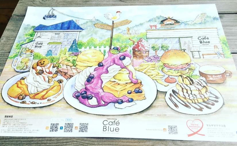 やっぱりパンケーキが好き Café Blue