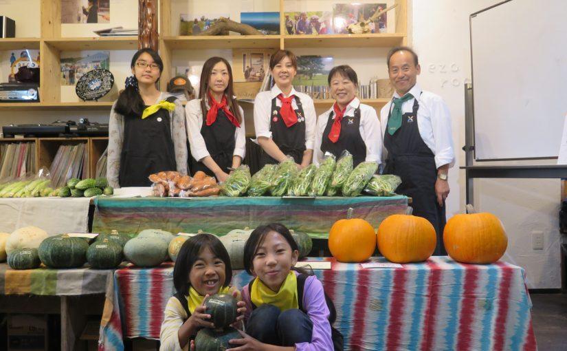 笑顔にふれる野菜ソムリエの1日