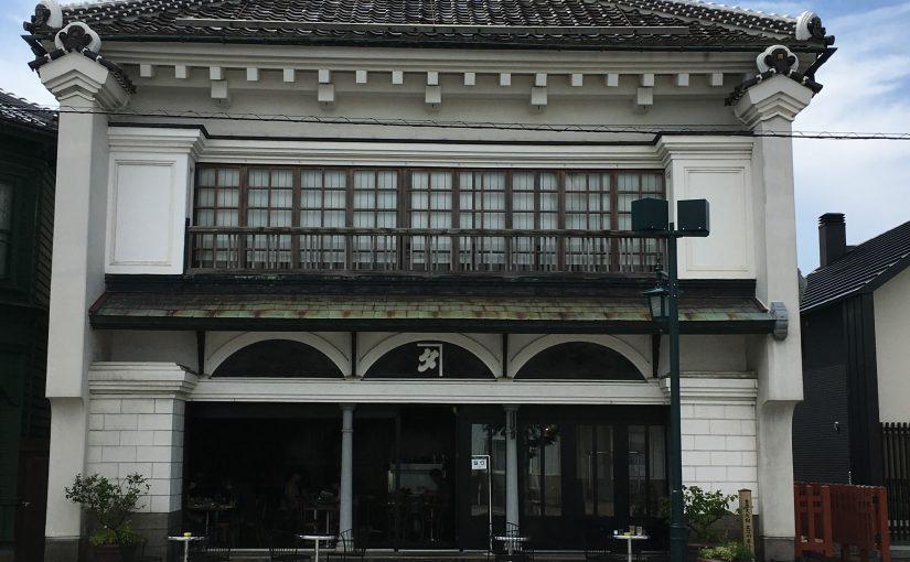 函館の重要文化財フレンチ&カフェ