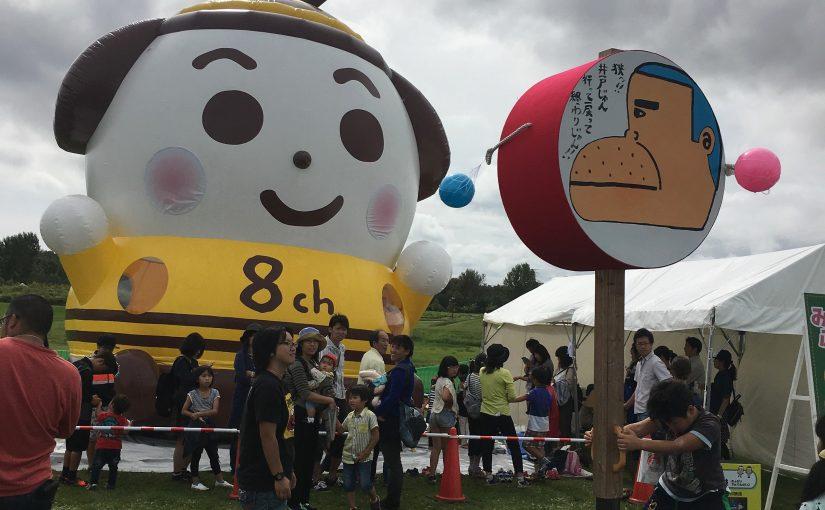 人気者大集合のUHBみんなの収穫祭