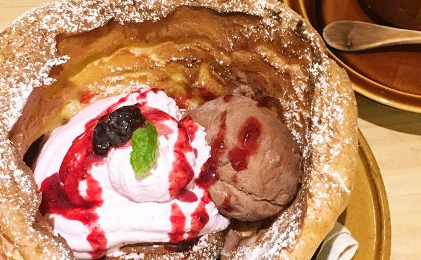 厚真産ハスカップを使った新食感パンケーキ