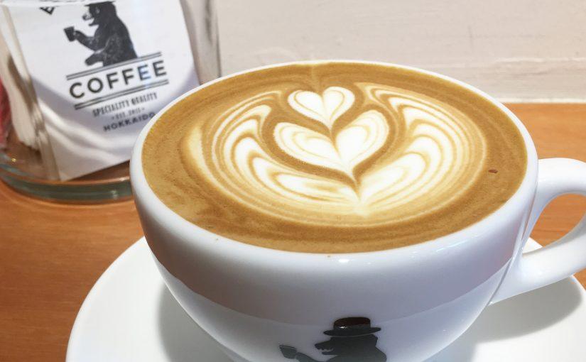 こだわりミルクのカフェラテが飲めるコーヒースタンド