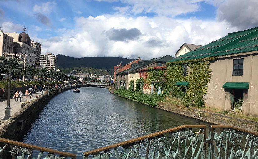 運河から境町通りを小樽さんぽ