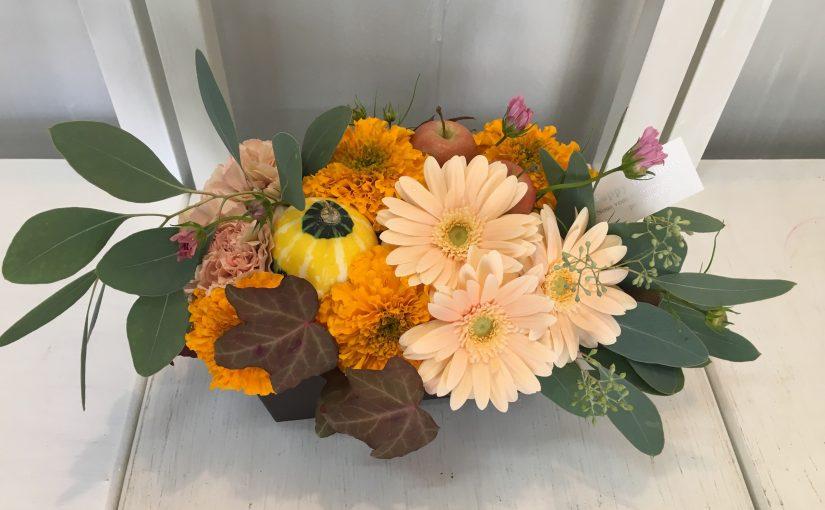 花と野菜をステキに飾るアトリエ