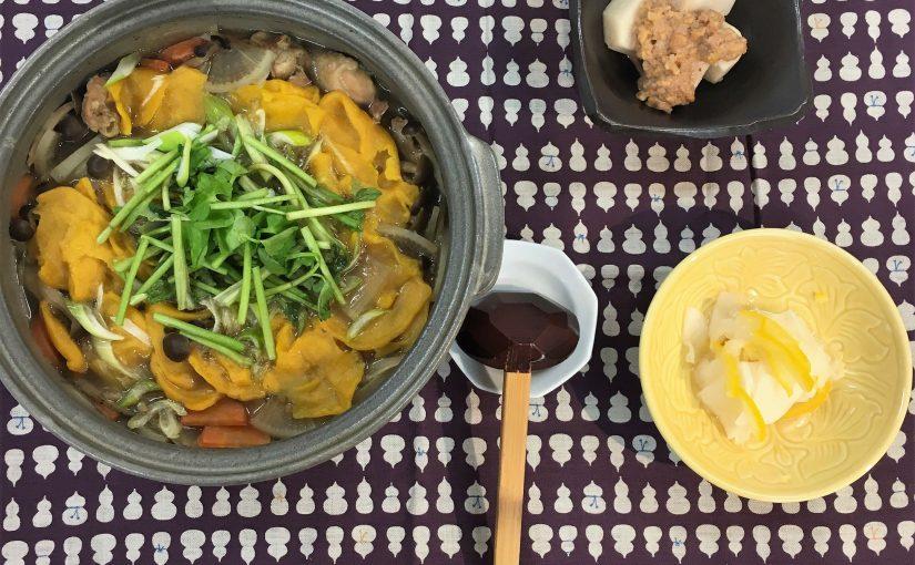 冬の郷土料理を楽しむ料理教室