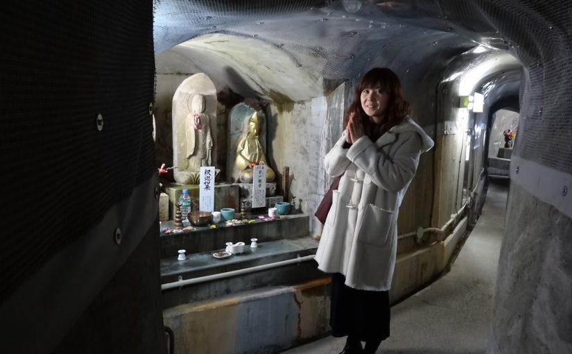 定山渓にある神秘的な洞窟参拝