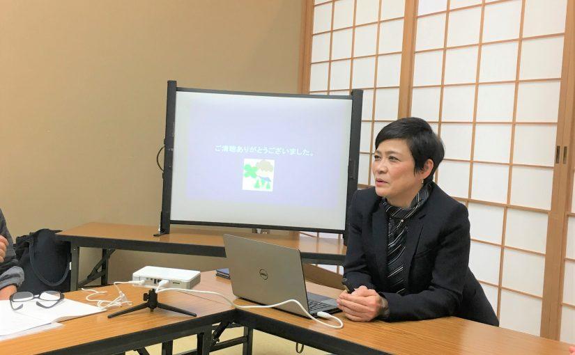 野菜ソムリエコミュニティ札幌交流会で利き脳チェック